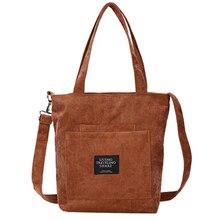 Womens Corduroy Canvas Tote Adjustable Strap Foldable Shopping Bag Ladies Shoulder School Books Eco Friendly Handbag
