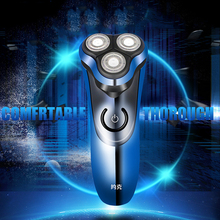 NoEnName_Null Rechargeable Electric Shavers Lithium Electronics 100-240V Three Blade Shaver For Men Shaving Machine jinding electric shavers gold shaver for men 3d spiral shaving machine rechargeable wash the shaver electric shaver washable