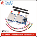 2 unids SV651 Industrial RS485 Uart 500 mW 470 MHz Si4432 Transceptor RF