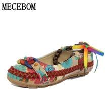 Women Ethnic Lace Up Beading Round Toe Comfortable Flats