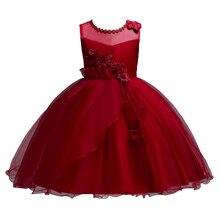 2d07a88f3 Vestido corto de fiesta de noche para niños vestido elegante para niños  blanco rosa azul lavanda vino rojo flor chica vestidos