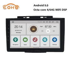 Car GPS Android 9.0 8-core 4/64G for 2013-2016 Great Wall Haval hover H3/H5 with radio BT support WIFI DSP Carplay and SWC hangxian android 7 0 car dvd for haval hover great wall h5 h3 2009 2012 car radio gps naviagtion car multimedia dvd player