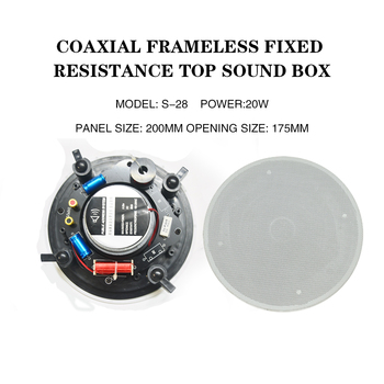 Good quality Frameless coaxial sound coaxial Ohm Ceiling Speaker home audio background music systems