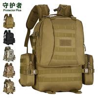 40L backpack + 2x 5L side bags Tactical Combination Camping Travel Mountaineering Bag Large Capacity Luggage Bag A4437