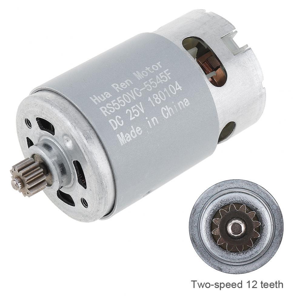 Plata RS550 25V 19500 RPM Motor DC con dos velocidades 12 dientes y engranaje de alto par caja para taladro eléctrico/destornillador