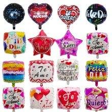 10 pièces/lot 18 pouces espagnol TE AMO feuille ballons fête des mères coeur forme hélium Air Globos décor saint valentin fournitures balos
