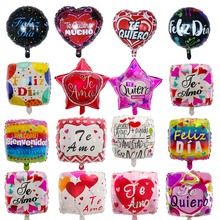 10pcs/Lot 18inch Spanish TE AMO Foil Balloons Mothers Day Heart Shape Helium Air Globos Decor Valentines Day Supplies Baloes