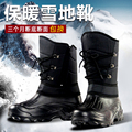 Winter cotton shoes high Bangnan new men snow boots wear comfortable EVA non-slip waterproof warm boots outdoor fashion boots