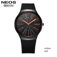 NEOS Fashion Trend Men's Watches Simple Leisure Luminous Students Slim Sports Quartz Male Waterproof Watch