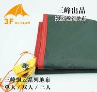 3F UL GEAR Ultralight Camping Outdoor Waterproof Camping Shelter Tent Tarp Footprint Groundsheet Blanket Mat For