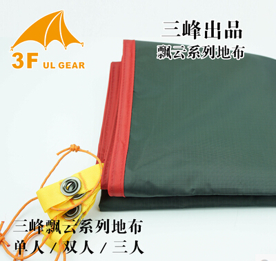 3F UL GEAR Ultralight Camping Outdoor Waterproof Camping Shelter Tent Tarp Footprint Groundsheet Blanket Mat for 1 2 3 Person