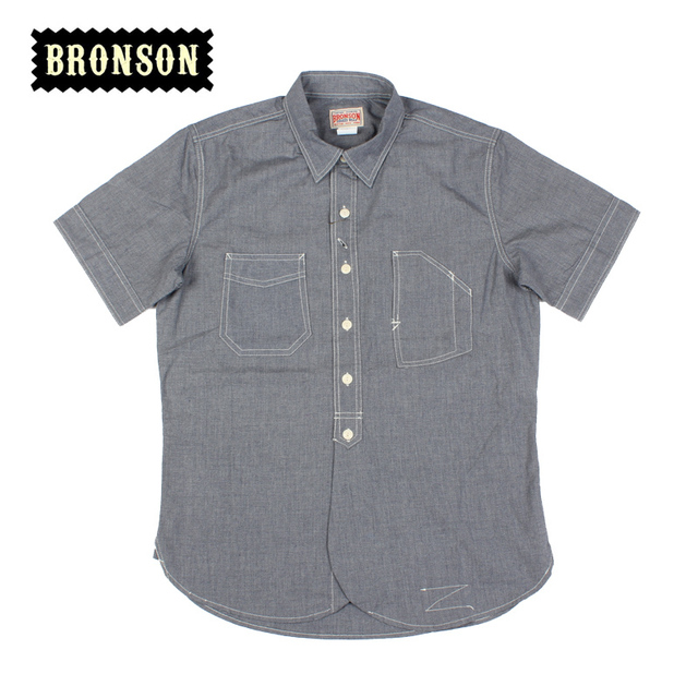 Bronson 2016 Male Shirts Summer Quinquagenarian Casual Shirt Men Short-Sleeve Shirt Top Plus Size Silk Shirt Men