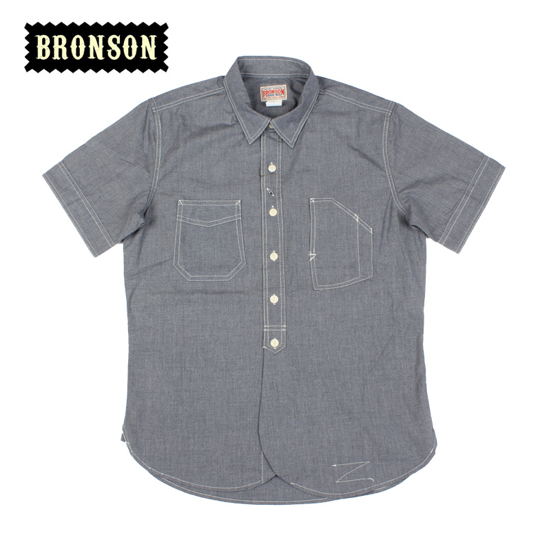Camisas Para Hombre De Seda - Compra lotes baratos de