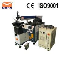 MORN metal sheet laser welding machine 200W 400W laser welding molds
