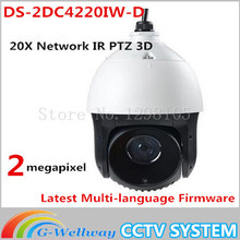New Cctv Camera Ds-2dc4220iw-d 2mp Ip Camera Mini Ptz With Ir Support Onvif Ip66 Outdoor Security Instead Of Ds-2de4582-a