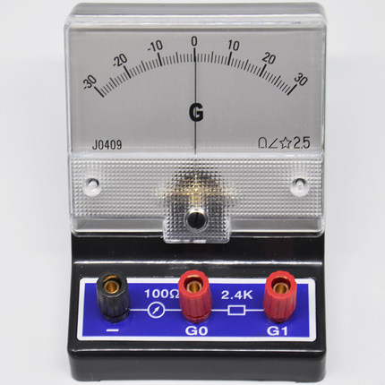 Sensitive Galvanometer Galvanometer Current Meter G Table J0409 Electrical Physics Laboratory Equipment