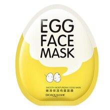 Facial Mask Skin Care Egg Moisturizing Face Mask Egg Collagen Skin Revitalizing Beauty Cream Face Mask Skin Care