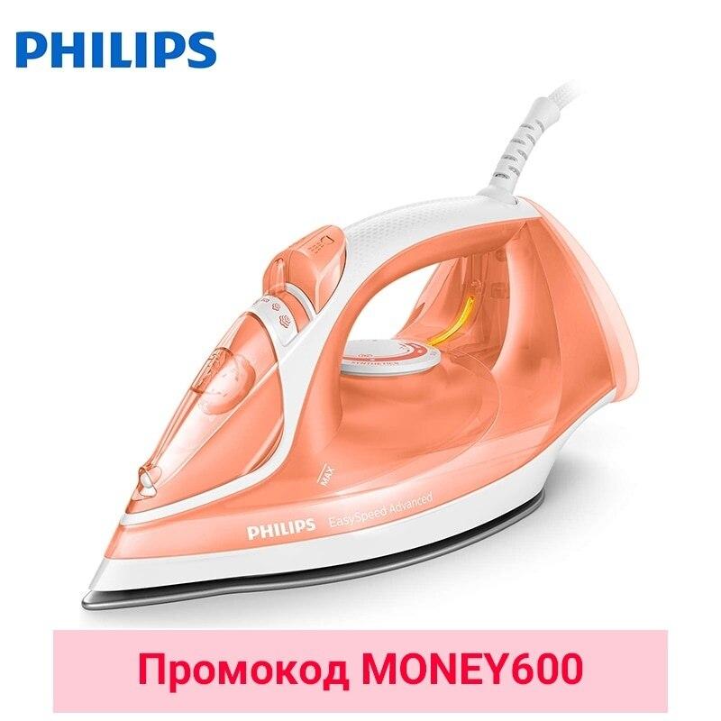 Купить со скидкой Паровой утюг Philips EasySpeed Advanced GC2671/50