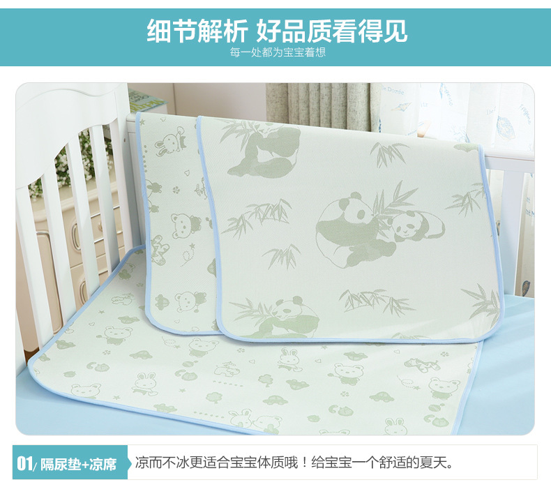 Baby Changing Pad Cover Strong Absorbent&Breathable Portable Foldable Washable Bamboo Fiber Waterproof Baby Summer Changing Mat (12)