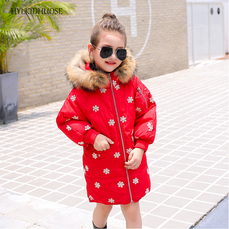 HYLKIDHUOSE Baby Girls Down Coats Winter Wear Children Warm Thikc Jackest Flowers Outdoor Windproof Kids Outerwear Long Parkas high quality children winter outerwear 2017 baby girls down coats jacket long style warm thickening kids outdoor snow proof coat
