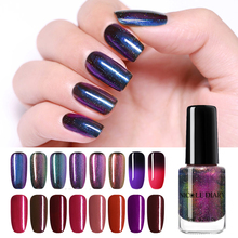 NICOLE DIARY Peel Off Nail Polish Super Glitter Shinning Art Lacquer Water Base Manicure Varnish Easy to Remove Primer