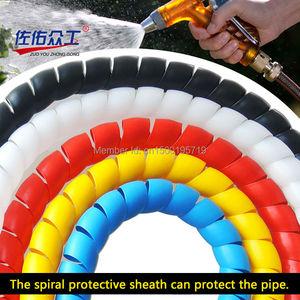 Спиральные ленты диаметром 16 мм, 2 метра, бесплатная доставка