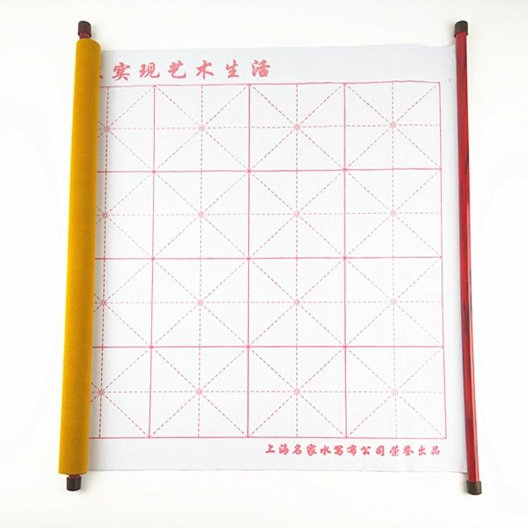 72 * 45cm dik watertekening kalligrafie praktijk imitatie tekening - Leren en onderwijs - Foto 4
