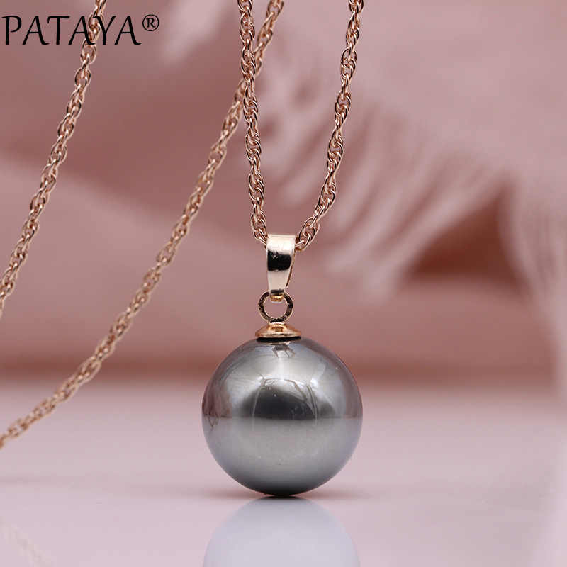 PATAYA New Round Shell Pearls Long Necklaces 585 Rose Gold Women Wedding Fashion Jewelry Simple Gifts Party Multicolor Pendants