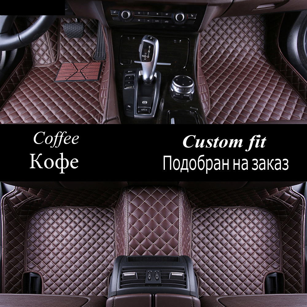 Car floor mats for Audi A6 C5 C6 C7 A4 B6 B7 B8 Allroad Avant foot case high quality anti slip car styling linersCar floor mats for Audi A6 C5 C6 C7 A4 B6 B7 B8 Allroad Avant foot case high quality anti slip car styling liners