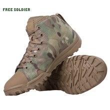 الجندي الحر في الهواء الطلق الرياضة التكتيكية العسكرية أحذية رجالي مع الرحلات خفيفة الوزن للتخييم ، والمشي تسلق الأحذية