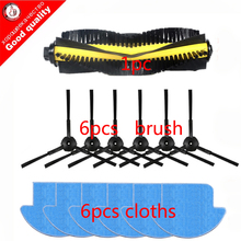 13pcs/set for ilife v7s pro robot Vacuum Cleaner Parts kit ( Main Brush*1+mop Cloths*6+Side Brush*6) FOR Chuwi ILIFE v7s pro 1 piece side brush for ilife v7 ilife v7s robotic vacuum cleaner for home robot vacuum cleaner accessories side brush