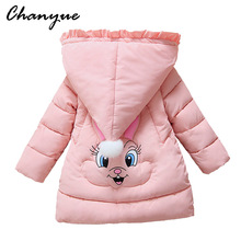 Chanyue Winter Jacket For Girls Cartoon Coat Down jacket Kids Hooded Coat Thicken Cotton-padded Girl Warm Parkas Outerwear