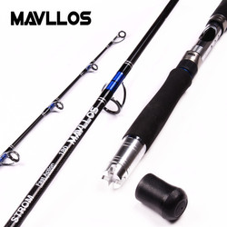 Mavllos Lure Weight 70-250g 3 Section Boat Jigging Fishing Rod 1.8m Fast Action Carbon Saltwater Fishing Spinning jigging Rod