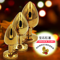 3PCS/Lot Golden Big Stainless Steel Metal Butt Plug Anal Sex Toys,Anal Plug Adult Sex Toys For Woman Or Men,Buttplug SexToy
