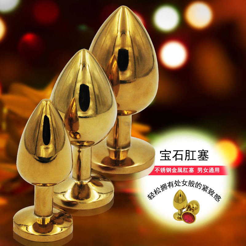 3PCS/Lot Golden Big Stainless Steel <font><b>Metal</b></font> Butt <font><b>Plug</b></font> <font><b>Anal</b></font> Sex Toys,<font><b>Anal</b></font> <font><b>Plug</b></font> Adult Sex Toys For Woman Or Men,Buttplug SexToy