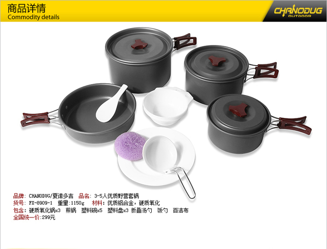 Outdoor tableware 1 - 3 camping bbq folding cookware 8909