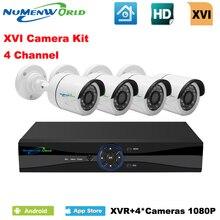 XVI 1080P Video Surveillance System 4CH CCTV Security Kit 4PCS 1080P Security Camera Super Night Vision 4CH 1080N CCTV DVR