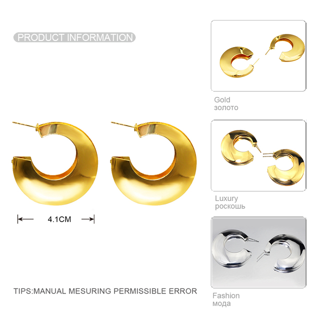 Женские серьги кольца из латуни с геометрическим рисунком