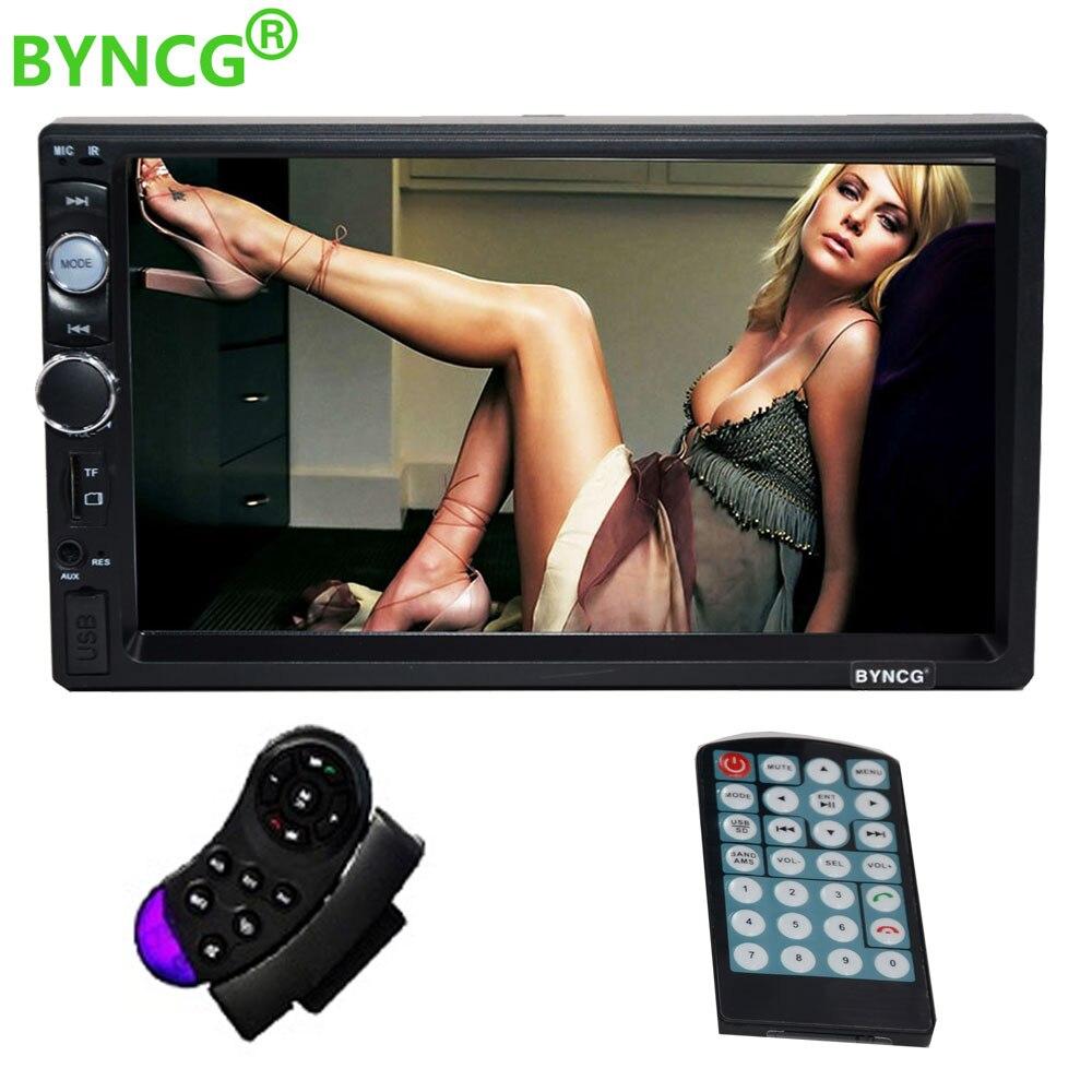 Autoradio BYNCG 12 V Bluetooth autoradio intégré au tableau de bord 2 Din récepteur d'entrée FM Aux SD USB MP3 MP5 MMC WMA lecteur Audio Radio