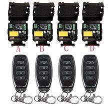 Беспроводной Радиочастотный релейный переключатель, система безопасности для гаражных дверей, ворот, электрических жалюзи, 220 В переменного тока, 1 канал, 10 А