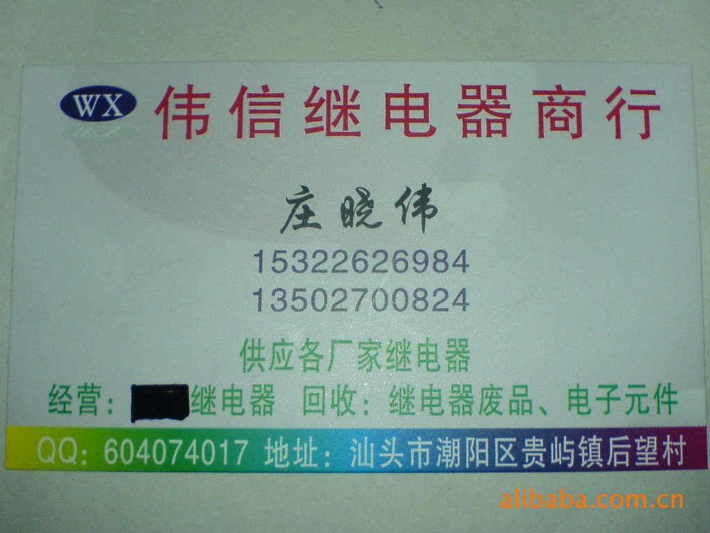Opto 22 Solid State Relays Mp240d4 17 In From Home Relay Improvement On Alibaba Group