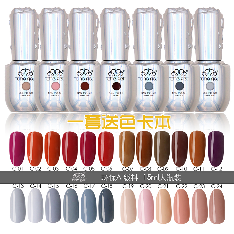 US $15 19 5% OFF|Formaldehyde free gel nail art polish manicure decoration  tools led uv gel nail polish set new arrivals 48 colors available-in Nail