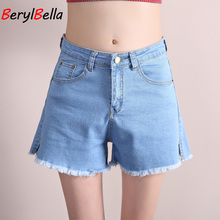 BerylBella Womens Shorts 2017 Summer High Waist Loose Elastic Feminino  Denim Casual Plus Size Pockets Jeans For Women