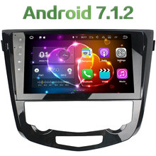 2GB RAM 16GB ROM Android 7.1.2 MP3 Multimedia Player Bluetooth Car Radio Audio Stereo FM GPS for Nissan Qashqai AT 2013-2016