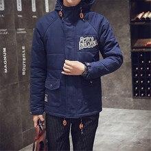 Вензеля мужская Зимняя Мода Сплошной Цвет С Капюшоном Пальто Толстый Слой Большой Размер мужская Европейских И Американских Популярные