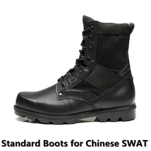 Authentic Chinese SWAT Tactical Boots Military Men Tactical Boots Trekking Hiking Camping Army Swat Boots Mountain Jungle Huntin