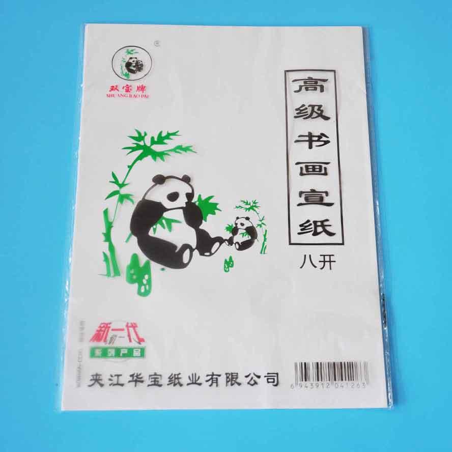35 pcs/pack White 8K Watercolor Paper Gouache paper Painting Tool Sketch Paper Art Supplies paper art время новых идей