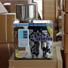 2-100 г граммов количественный машин, automatic powder filling machine, медицины автомат розлива пищевых машина