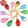 2pcs/lot Wooden hand bell educational toys multicolour rod sand hammer early learning and educational toys