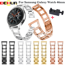 купить Luxury Stainless Steel metal Strap For Samsung Galaxy Watch 46mm link bracelet wrist belt Watchband with tool Watch Strap band по цене 491.74 рублей